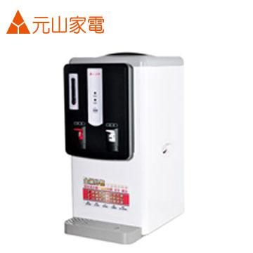 元山 7L溫熱開飲機 YS-812DW
