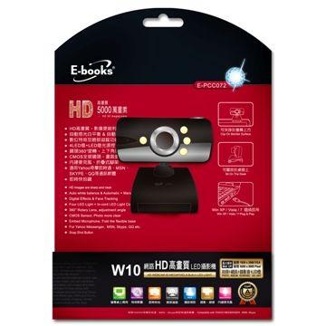 E-books W10 網路HD高畫質LED燈攝影機(E-PCC072)