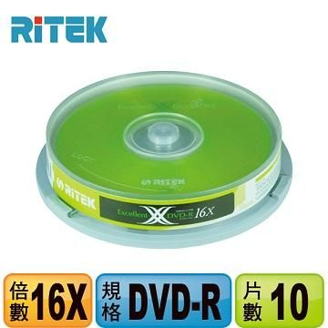 RiTEK 16X DVD-R 10片桶裝(16X DVD-R 10布)