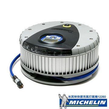 米其林電子式電動打氣機(12262)