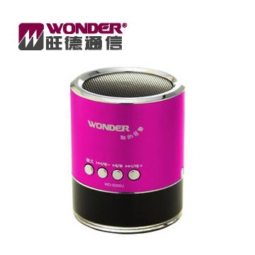 WONDER USB/MP3/FM隨身音響 WD-9205U(WD-9205U)