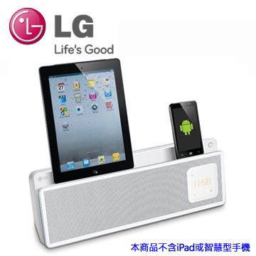 [福利品] LG Smart Docking音響 ND5520