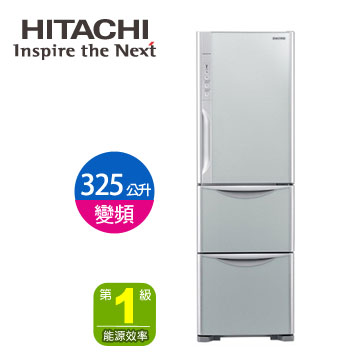 HITACHI 325公升鏡面三門變頻冰箱(RG36WSGS(琉璃瓷))
