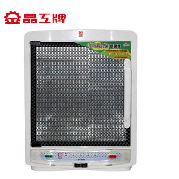 晶工牌 58L紫外線殺菌烘碗機(EO-9053)