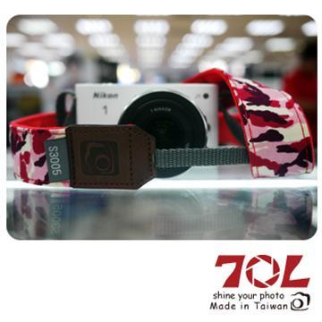 70L COLOR STRAP迷彩系列相機背帶-艷麗迷彩(S3005)