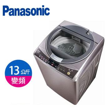 Panasonic 13公斤ECO NAVI變頻直驅洗衣機(NA-V130VB-P(紫羅蘭))