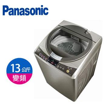 Panasonic 13公斤ECO NAVI變頻直驅洗衣機(NA-V130VB-N1(璀璨金))