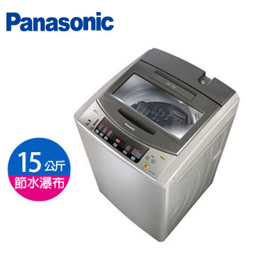 Panasonic 15公斤超強淨大海龍洗衣機(NA-168VBS-S(不銹鋼))