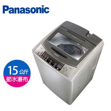 Panasonic 15公斤超強淨大海龍洗衣機