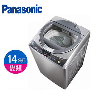 Panasonic 14公斤ECO NAVI變頻直驅洗衣機(NA-V158VBS-S(不鏽鋼))
