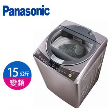 Panasonic 15公斤ECO NAVI變頻直驅洗衣機(NA-V168VB-P(紫羅蘭))