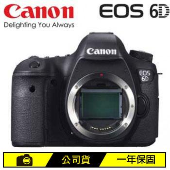 CANON EOS 6D 數位單眼相機 公司貨(6D (BODY))