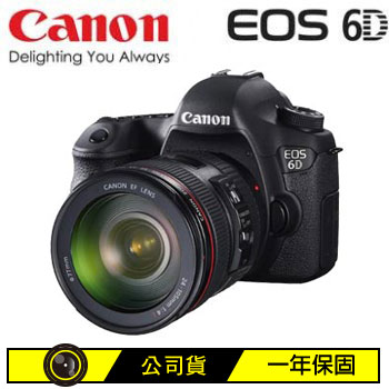 CANON EOS 6D EF 24-105mm KIT組 公司貨
