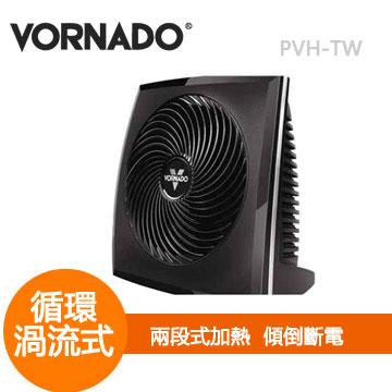 VORNADO 渦流循環電暖器(PVH-TW)