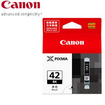 CANON Pro-100 系列專用黑色墨水(CLI-42BK)