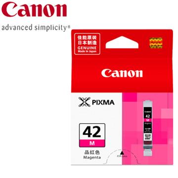 CANON Pro-100 系列專用紅色墨水(CLI-42M)