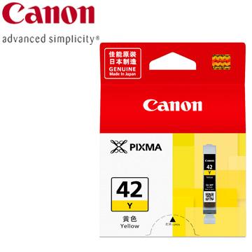 CANON Pro-100 系列專用黃色墨水(CLI-42Y)