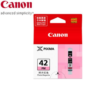 CANON Pro-100 系列專用相片洋紅色墨水(CLI-42PM)