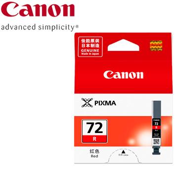 CANON Pro-10 系列專用紅色墨水(PGI-72R)