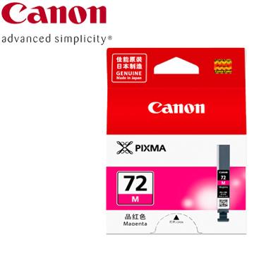 CANON Pro-10 系列專用洋紅色墨水(PGI-72M)