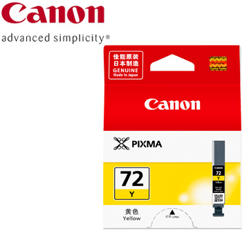 CANON Pro-10 系列專用黃色墨水(PGI-72Y)