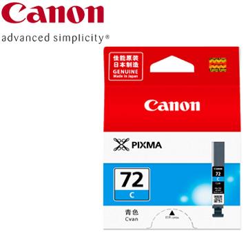 CANON Pro-10 系列專用靛藍色墨水(PGI-72C)