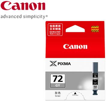 CANON Pro-10 系列專用灰色墨水(PGI-72GY)