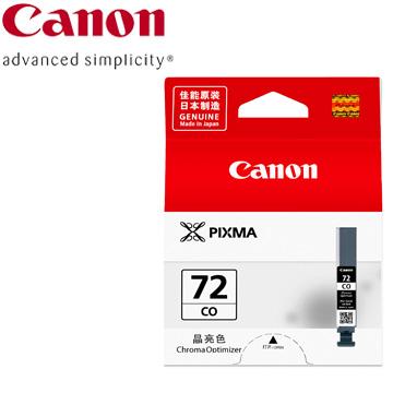 CANON Pro-10 系列專用透明色墨水(PGI-72CO)