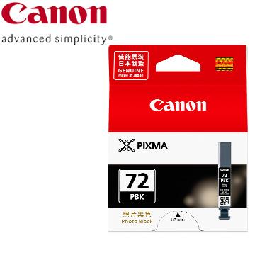CANON Pro-10 系列專用相片黑墨水(PGI-72PBK)