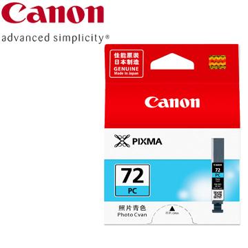 CANON Pro-10 系列專用相片靛藍色墨水(PGI-72PC)