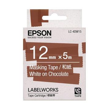 EPSON 12mm 禾紙系列巧克力底白字標籤帶(LC-4DW15)