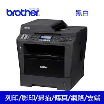 Brother MFC-8510DN黑白雷射複合機