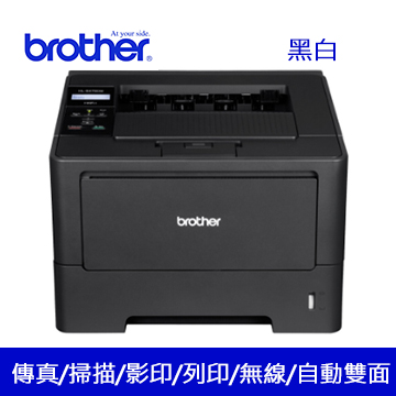 Brother HL-5470DW商務型黑色雷射印表機(HL-5470DW)