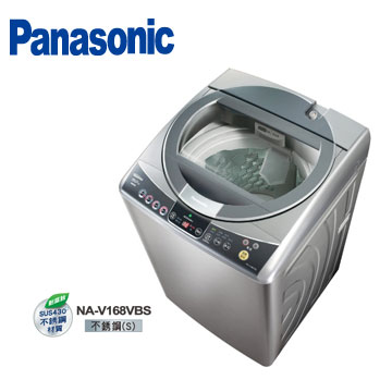 Panasonic 15公斤ECO NAVI變頻直驅洗衣機(NA-V168VBS-S(不鏽鋼))