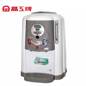 晶工 8L全開水節能溫熱開飲機
