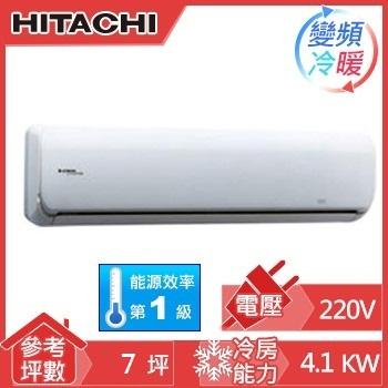日立一對一變頻冷暖空調RAS-40NB(RAC-40NB(室外供電))