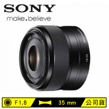 SONY 單眼相機鏡頭(SEL35F18)