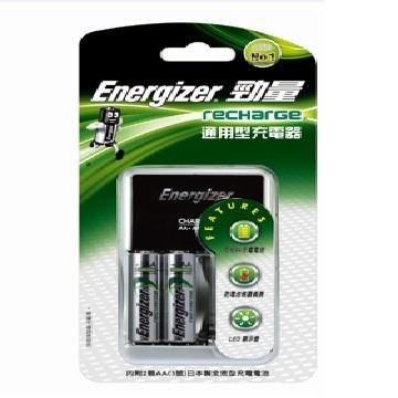 勁量通用型充電器(B-CHCC)