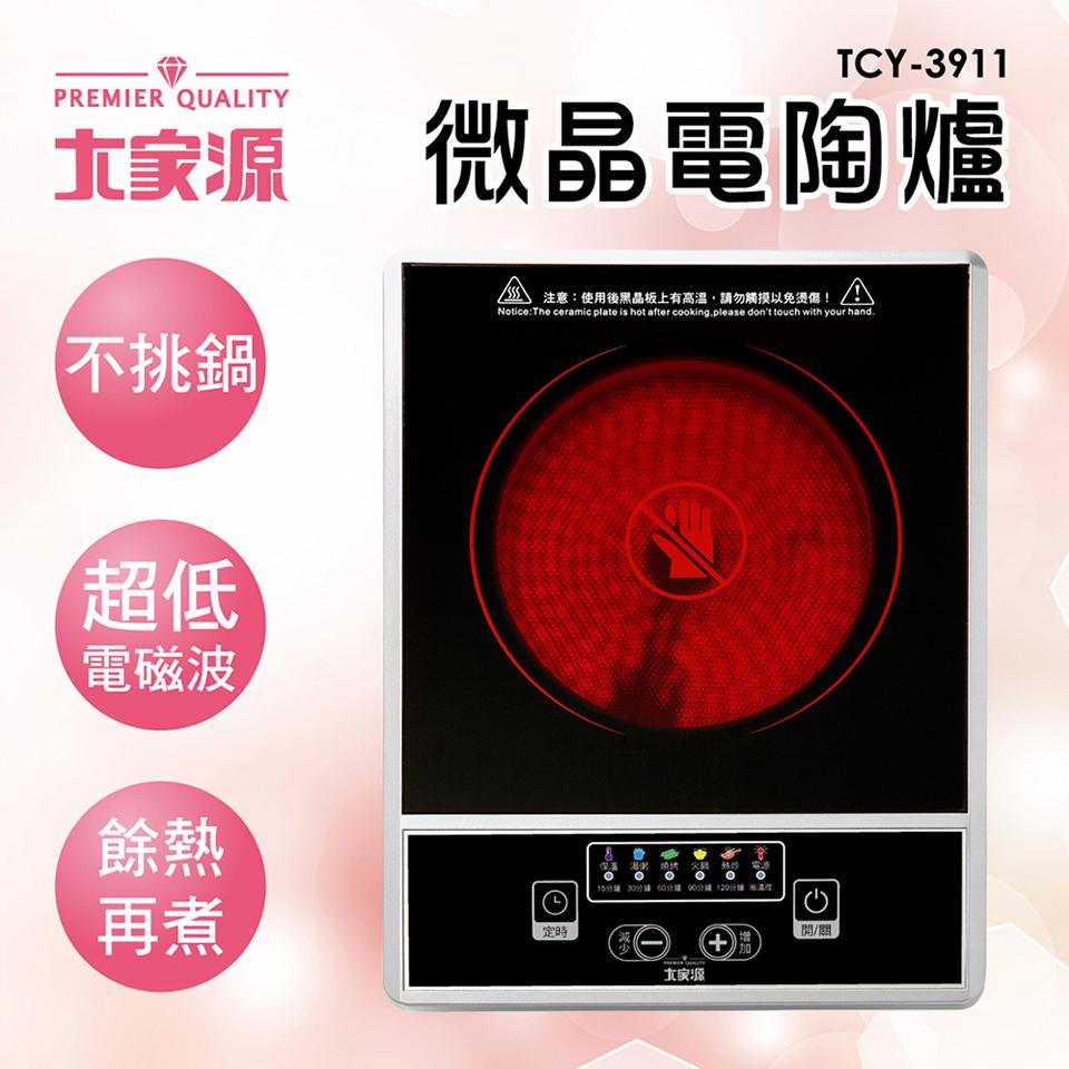 大家源 1200W微晶爐(TCY-3911)