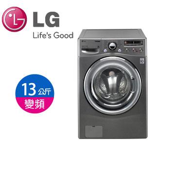 LG 13公斤6-MOTION洗脫烘滾筒洗衣機(WD-13NSD)