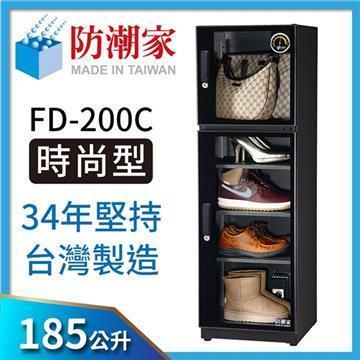 防潮家 185公升電子防潮箱 FD-200C(FD-200C)