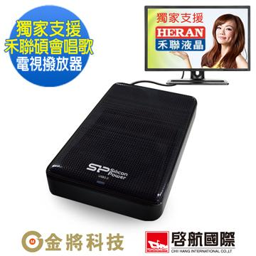 金將 會唱歌電視禾聯碩4800首500G點歌機(HDD-4200)