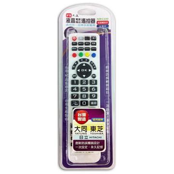 大通 大同牌LED/液晶/電漿/傳統電視遙控器  MR1100(MR1100)