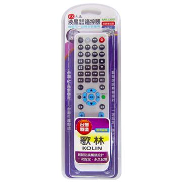 大通 歌林牌LED/液晶/電漿/傳統電視遙控器  MR1300(MR1300)