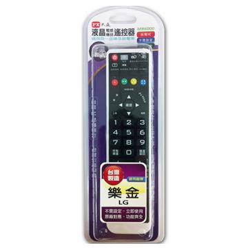 大通 LG牌LED/液晶/電漿/傳統電視遙控器  MR6000(MR6000)