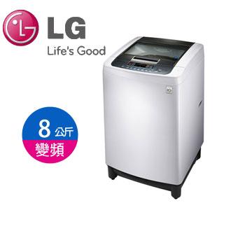LG 8公斤6-MOTION DDD變頻直驅式洗衣機(WT-D082WG)