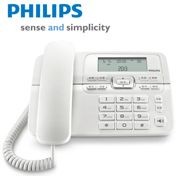 【福利品】PHILIPS時尚白有線電話
