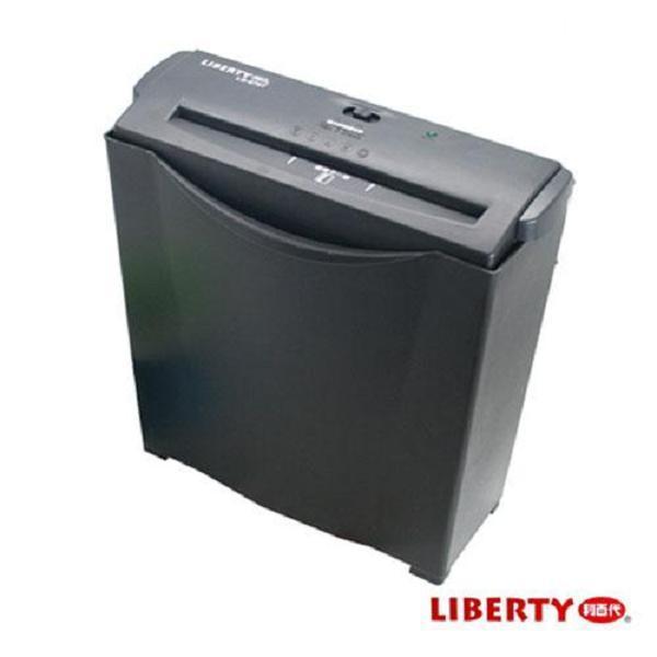 【福利品】利百代直條式碎紙機LB-0707(LB-0707)