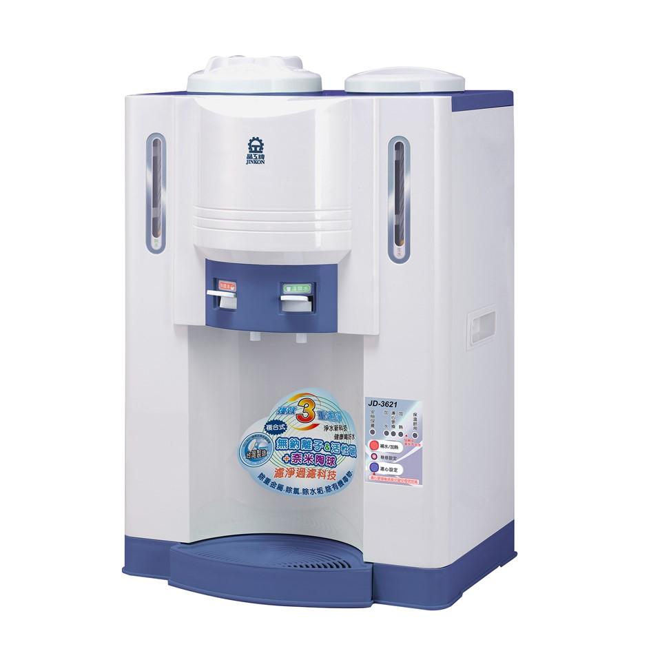 晶工牌 10.4L溫熱開飲機(JD-3621)
