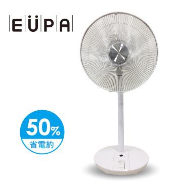 EUPA 14吋DC節能微電腦立扇(TSK-F1430D)